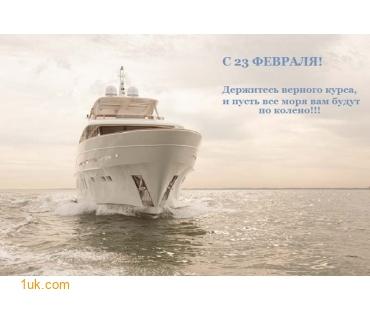 Yacht Firefly 4V7X6020