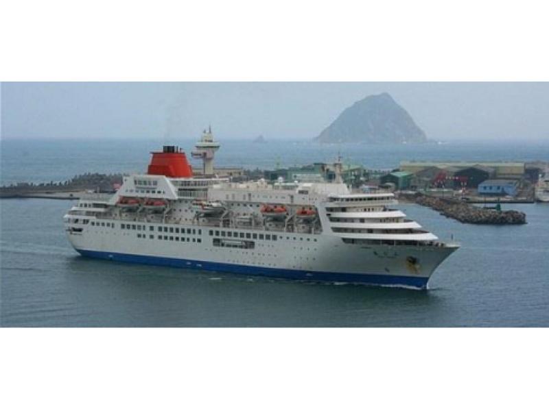 Cruise Ship: Location: Japan: Mitsubishi Heavy Industries.