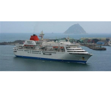 Cruise Ship: Location: Japan: Mitsubishi Heavy Industries.