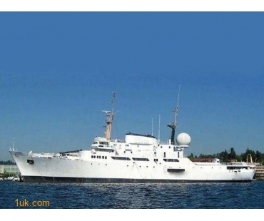 Expedition commercial yacht: Aerojet General for sale with 1UK.com