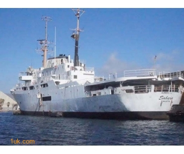 Expedition commercial yacht: Aerojet General in Mexico