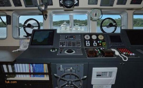 The cockpit on the 121 Narasaki Zosen Motor Yacht
