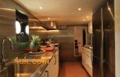 Kitchen area with appliances on the 121 Narasaki Zosen Expedition
