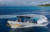 Motor yacht in the sea in the Phillapines